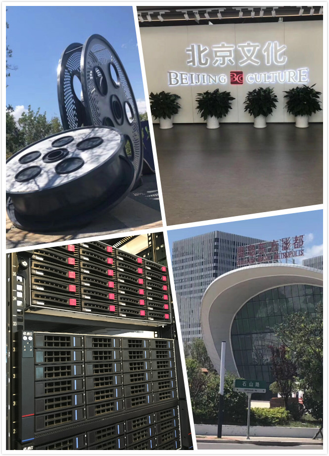 鑫云北京文化案例照片.jpg